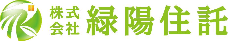 東京で中古マンション購入・投資|緑陽住託